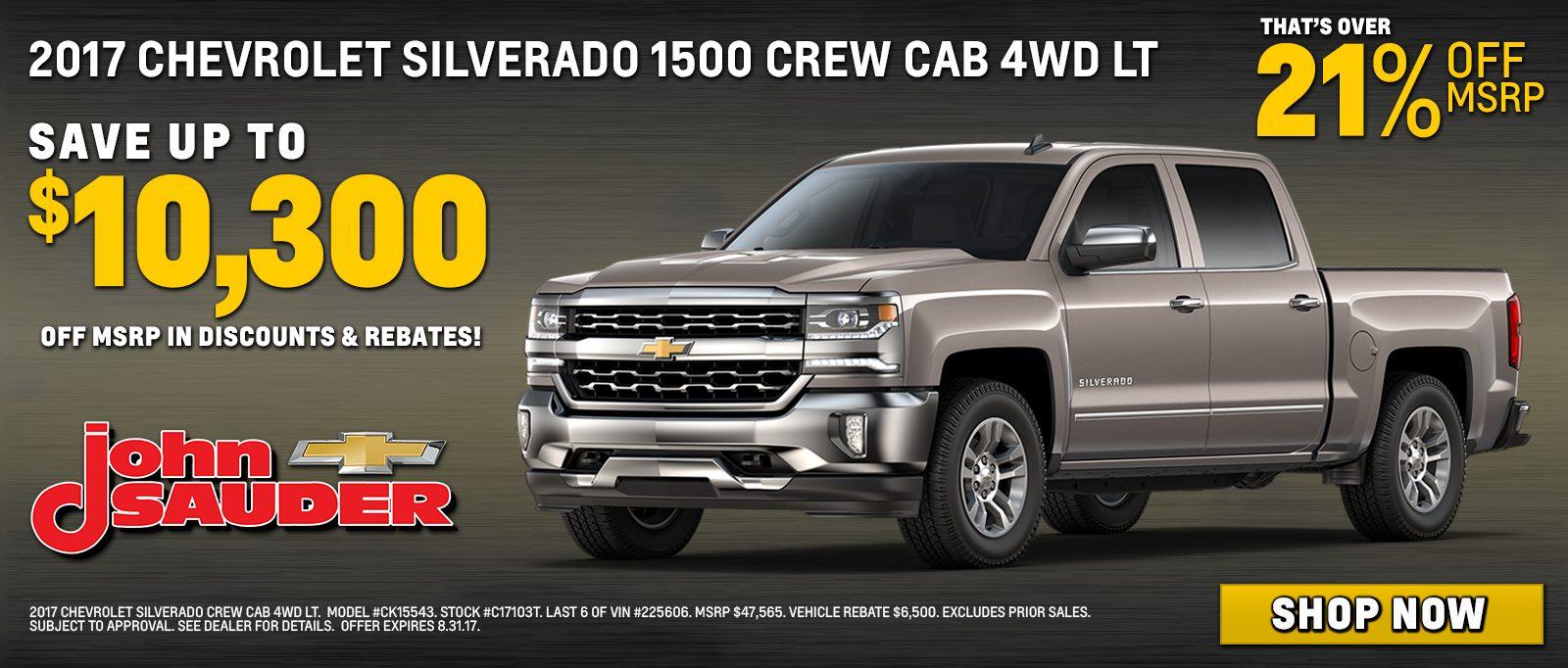 2017 Chevrolet Silverado 1500 Crew Cab LT – 8/17